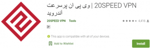 20SPEED VPN For PC Download