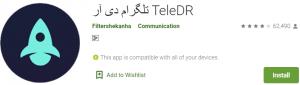 TeleDR for PC Download