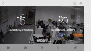 Ebitcam for PC