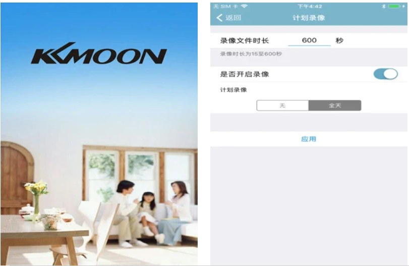 KKMOON app on Windows