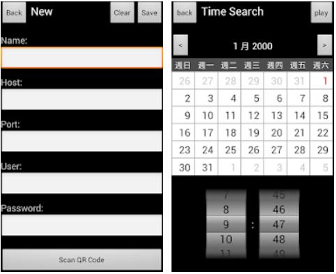SoCatch app on Windows